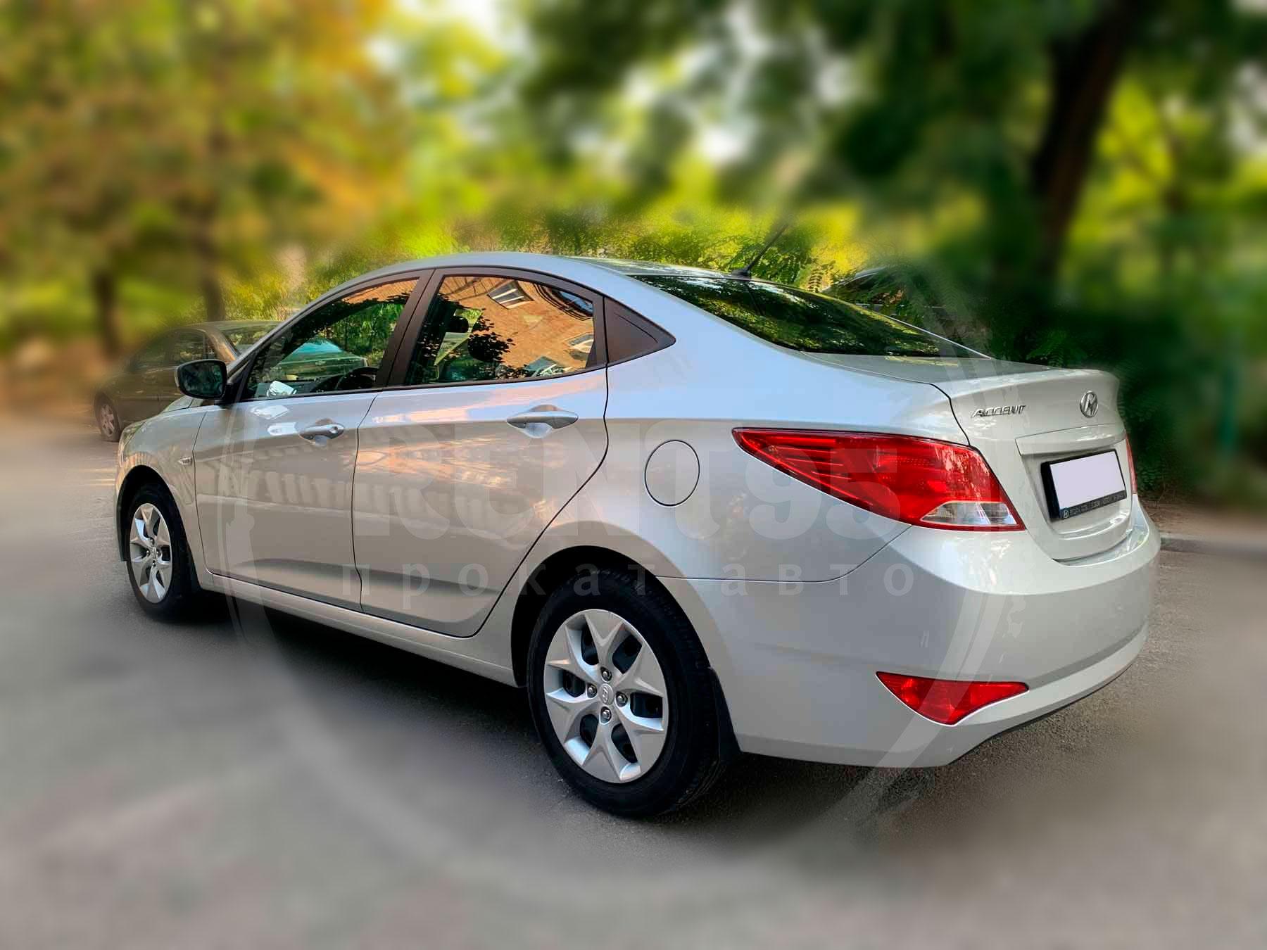 Rent Hyundai Accent 2017