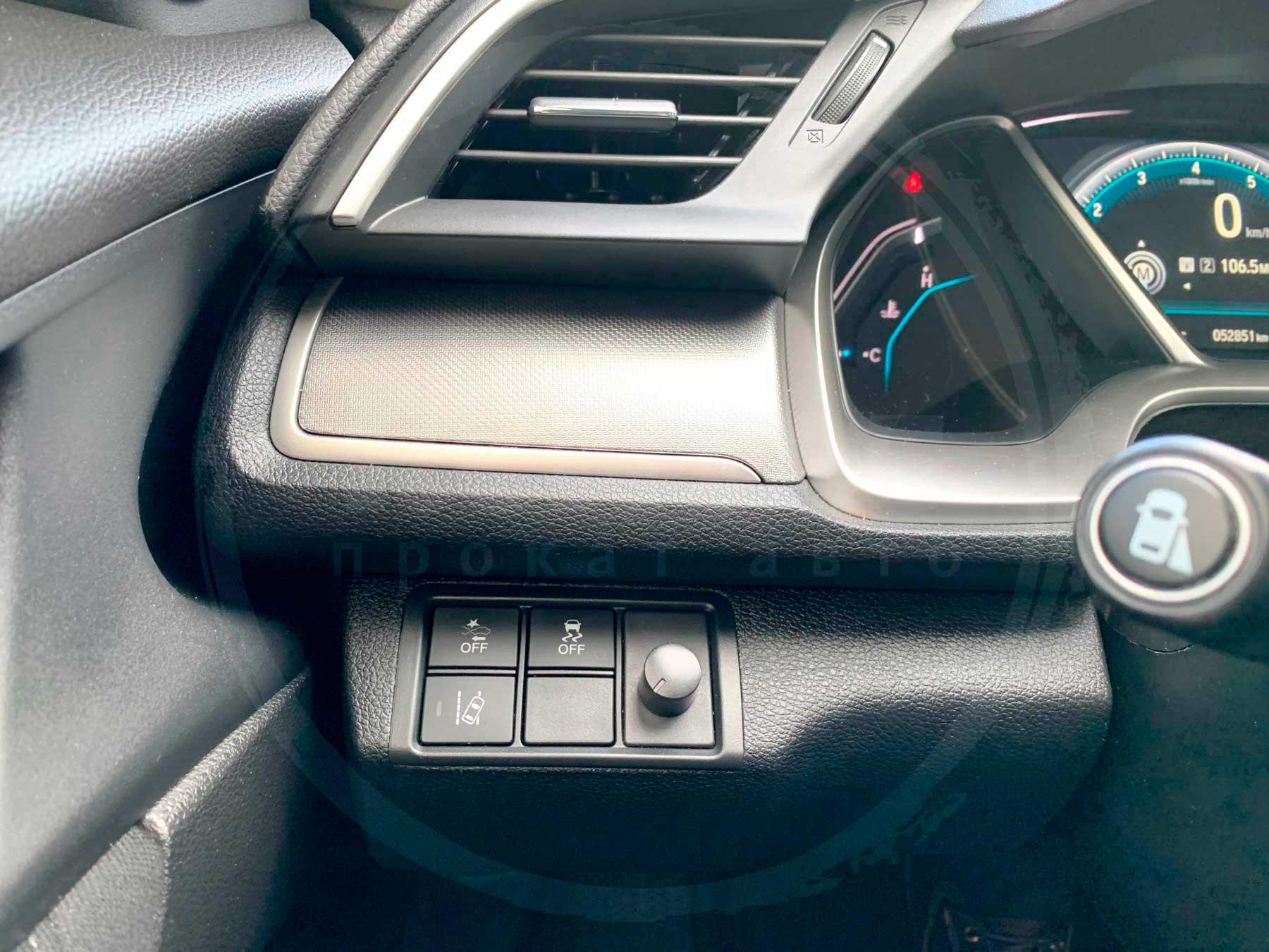 Аренда Honda Civic Maximal