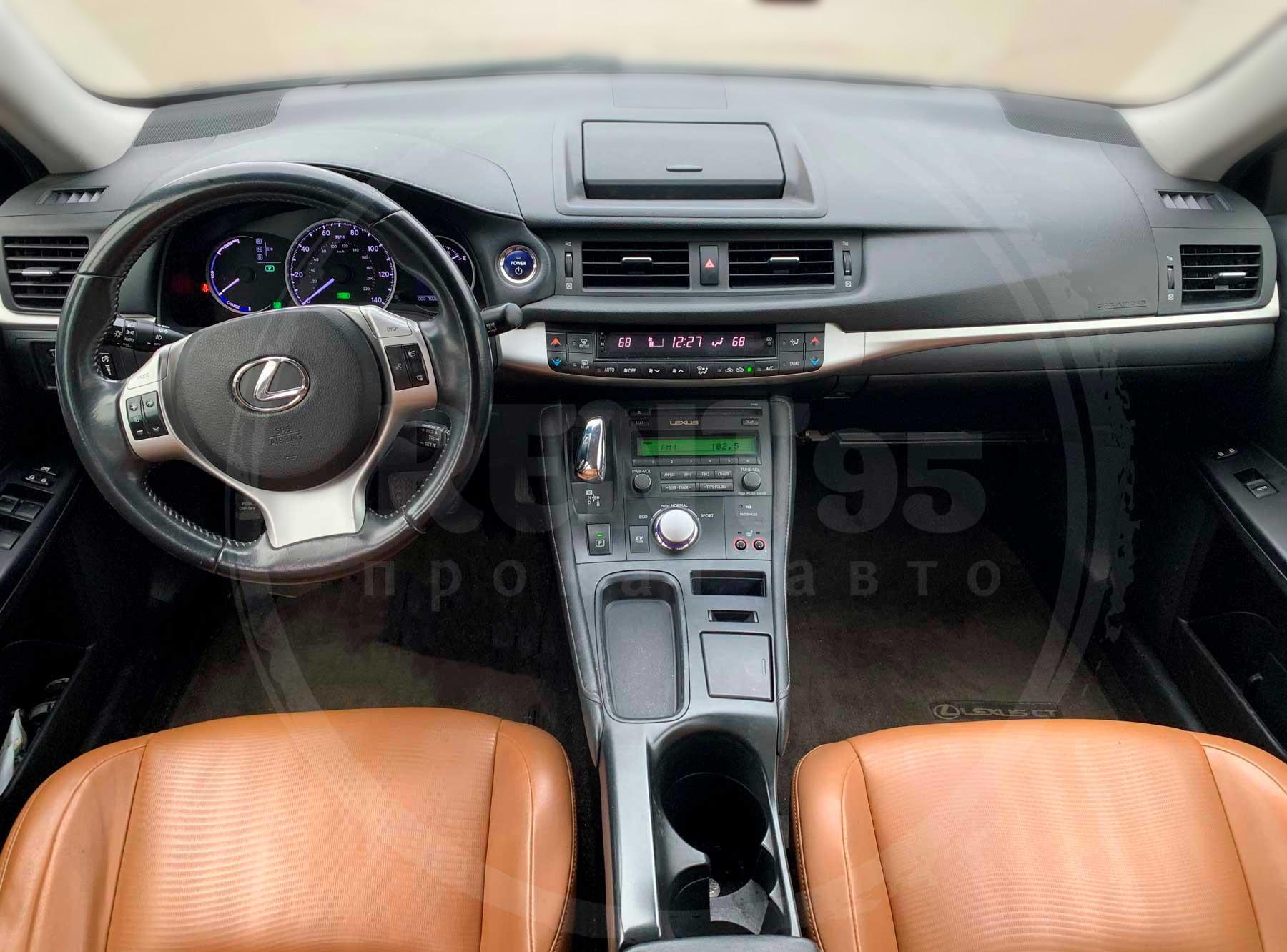 Аренда Lexus CT 200 hybrid